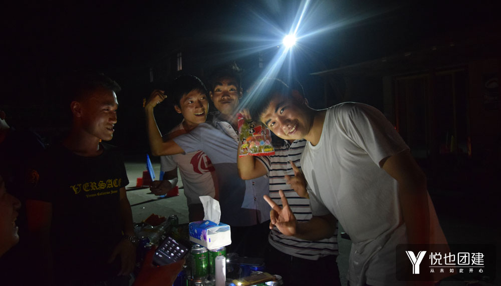 驰派篝火晚会1.jpg